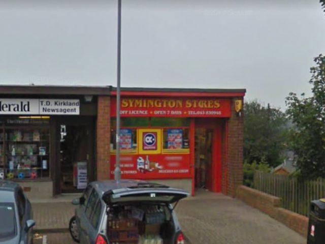 Symington 51 Post Office